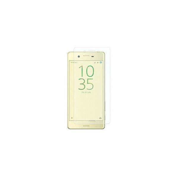Защитное стекло Ultra 0.33mm для Sony Xperia XA Dual (Прозрачный) (210148)
