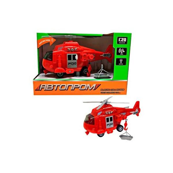 Вертолет игрушечный Автопром Воздушный транспорт красный (7678A)