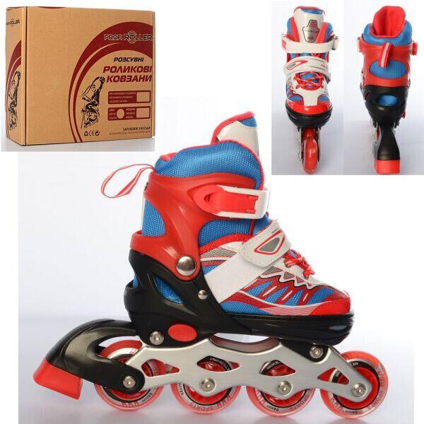 Купить Роликовые коньки, Детские роликовые коньки Profi A 4122-M-R(35-38)