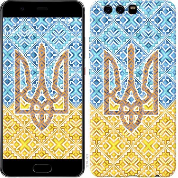 Чехлы для телефонов, Чехол на Huawei P10 Plus Герб Украины 2 (04798), MMC  - купить со скидкой