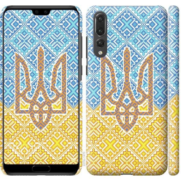 Купить Чехлы для телефонов, Чехол на Huawei P20 Pro Герб Украины 2 (04798), MMC