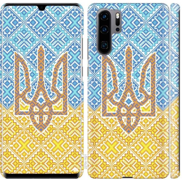 Купить Чехлы для телефонов, Чехол на Huawei P30 Pro Герб Украины 2 (04798), MMC