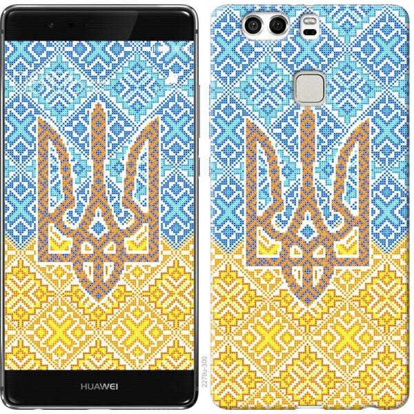 Купить Чехлы для телефонов, Чехол на Huawei P9 Plus Герб Украины 2 (04798), MMC