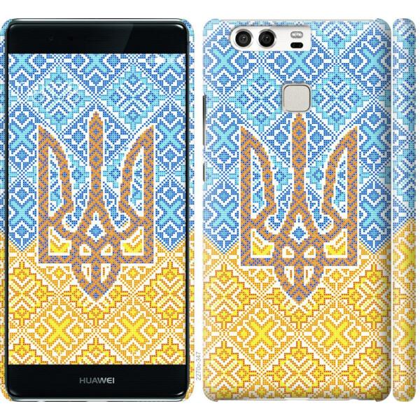 Купить Чехлы для телефонов, Чехол на Huawei P9 Герб Украины 2 (04798), MMC