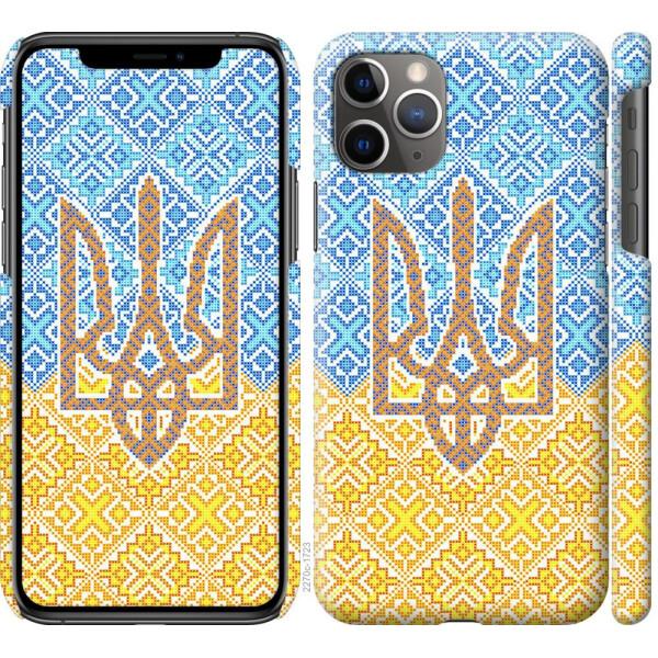 Купить Чехлы для телефонов, Чехол на iPhone 11 Pro Max Герб Украины 2 (04798), MMC