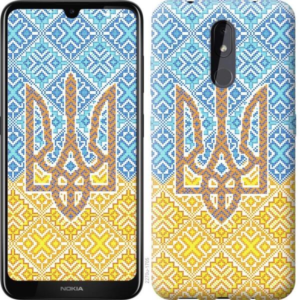 Купить Чехлы для телефонов, Чехол на Nokia 3.2 Герб Украины 2 (04798), MMC