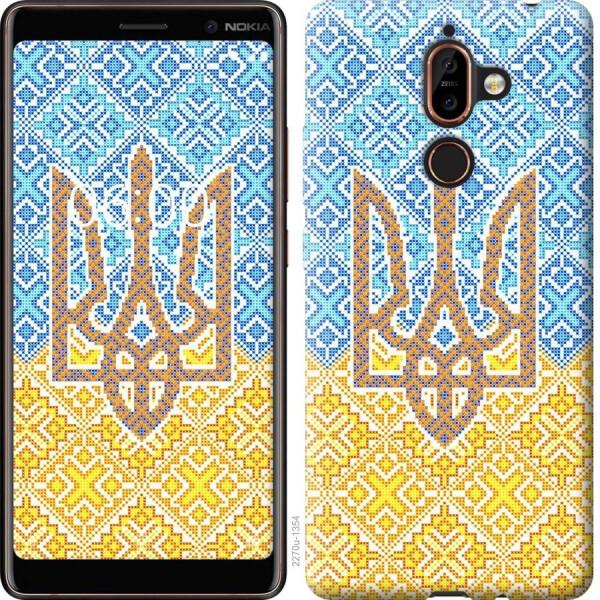 Купить Чехлы для телефонов, Чехол на Nokia 7 Plus Герб Украины 2 (04798), MMC