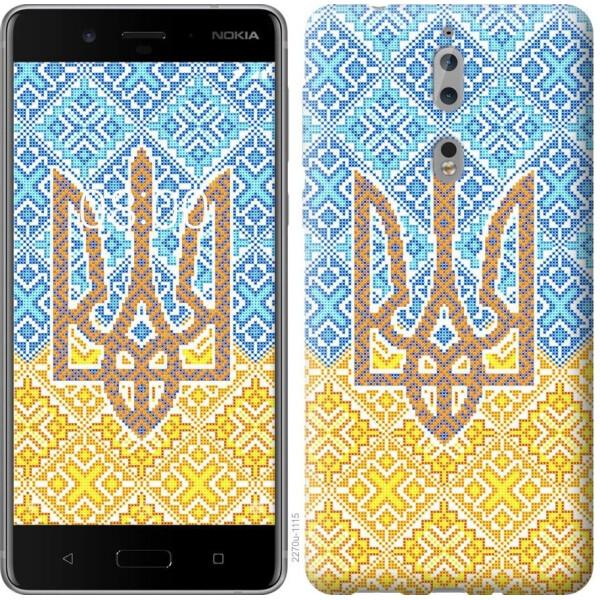 Купить Чехлы для телефонов, Чехол на Nokia 8 Герб Украины 2 (04798), MMC