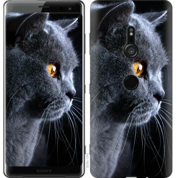 Купить Чехлы для телефонов, Чехол на Sony Xperia XZ3 H9436 Красивый кот (04798), MMC