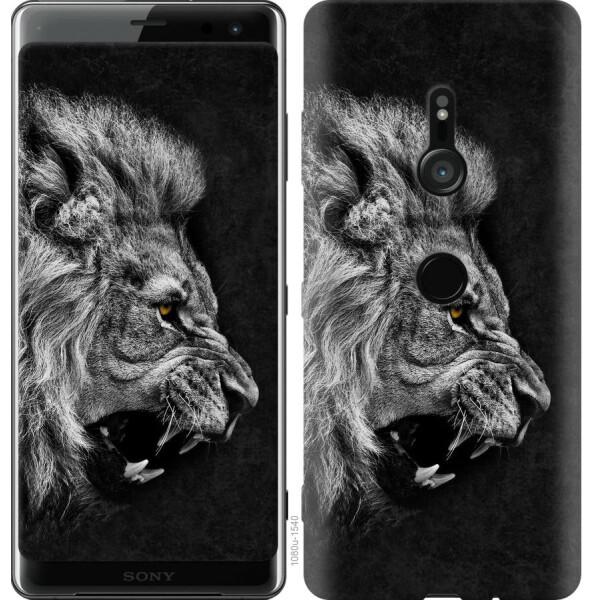 Купить Чехлы для телефонов, Чехол на Sony Xperia XZ3 H9436 Лев (04798), MMC