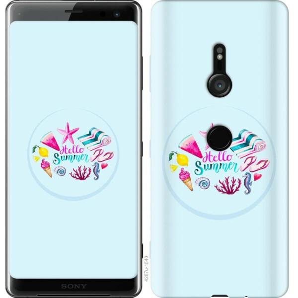 Купить Чехлы для телефонов, Чехол на Sony Xperia XZ3 H9436 Лето (04798), MMC
