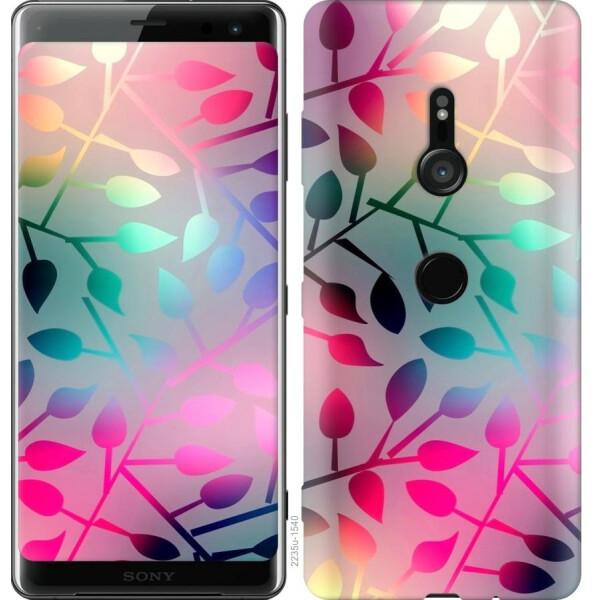 Купить Чехлы для телефонов, Чехол на Sony Xperia XZ3 H9436 Листья (04798), MMC