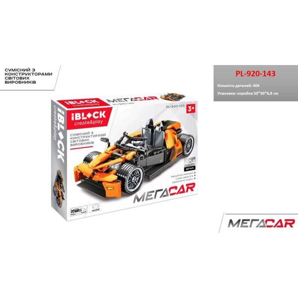 Конструктор IBlock МЕГАCAR 404 элемента (PL-920-143)
