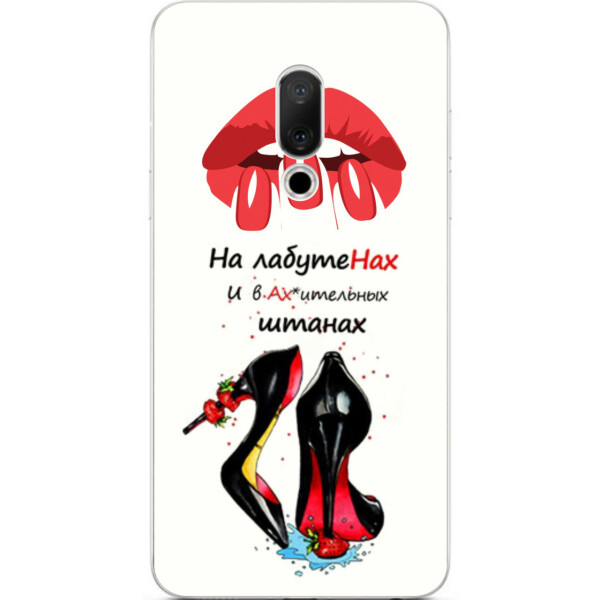 Купить Чехлы для телефонов, Антибрендовый силиконовый Amstel чехол для Meizu 15 с картинкой На лабутенах