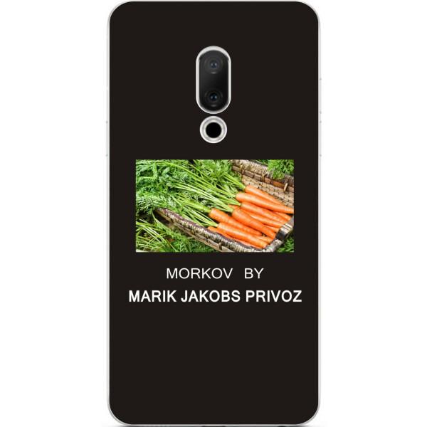 Купить Чехлы для телефонов, Антибрендовый силиконовый Amstel чехол для Meizu 15 с картинкой Morkov Privoz