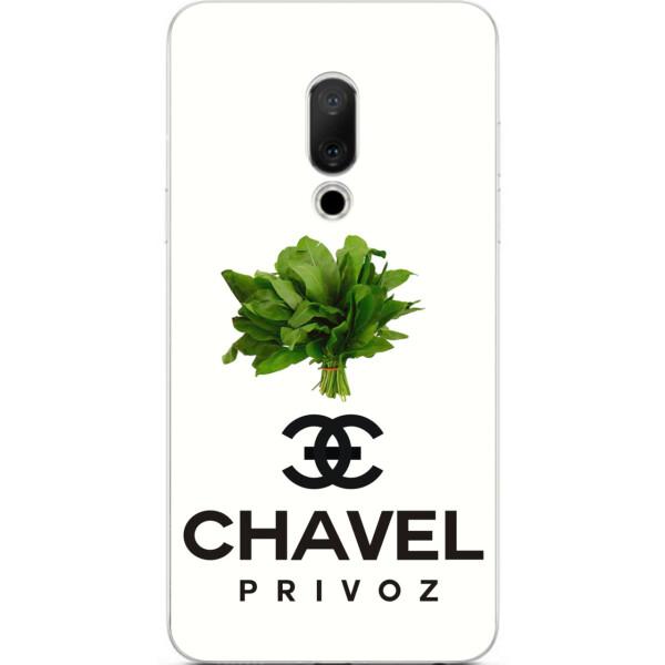 Купить Чехлы для телефонов, Антибрендовый силиконовый Amstel чехол для Meizu 15 с картинкой Chavel Privoz