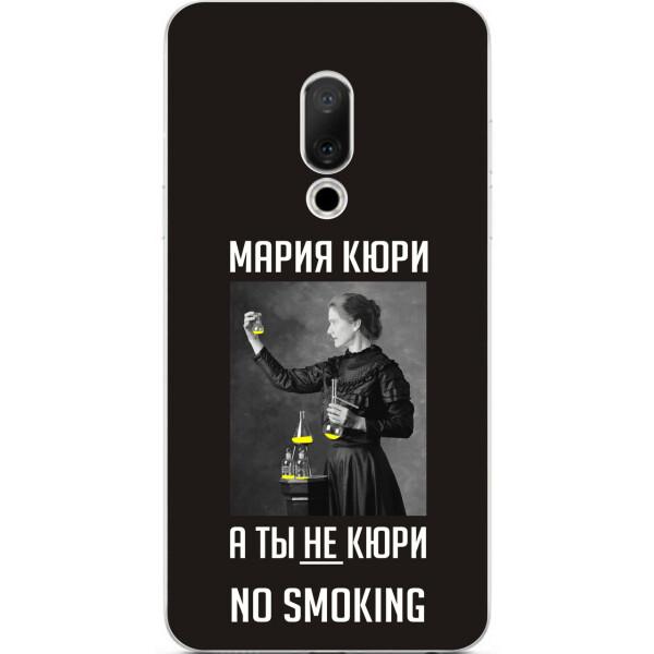 Купить Чехлы для телефонов, Антибрендовый силиконовый Amstel чехол для Meizu 15 с картинкой Мария Кюри на черном фоне