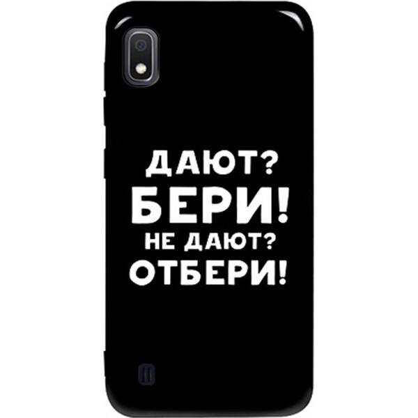 Купить Чехлы для телефонов, Чехол-накладка Remax Visa Series Apple iPhone X Red (bz_F_95106), TOTO