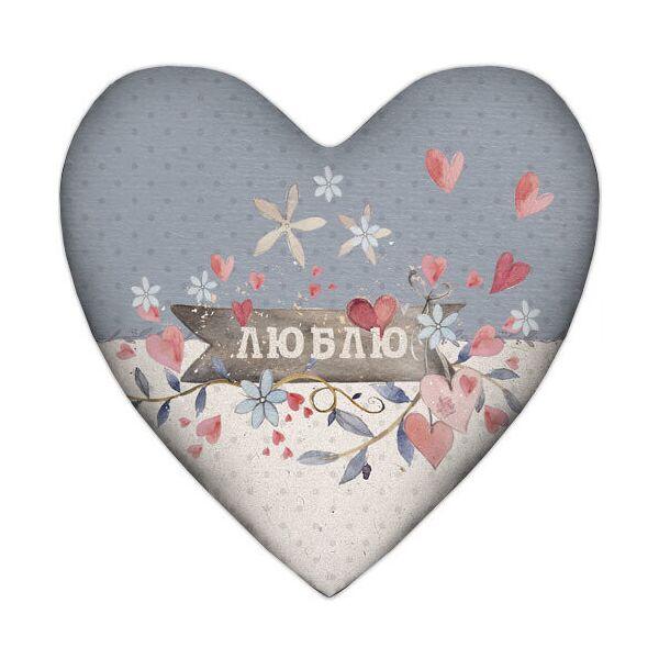 Подушка сердце Presentville Люблю 57x57 см