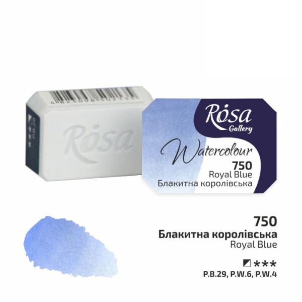 Купить Наборы для творчества и рукоделия, Краска акварельная Rosa Gallery Королевская голубая (750) кювета (343750)