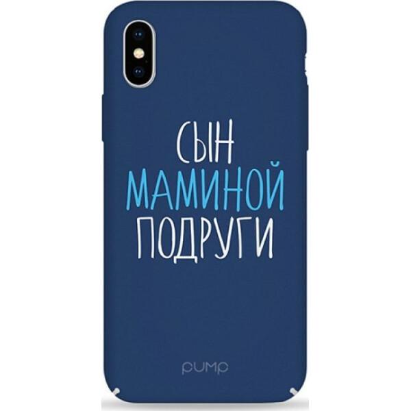 Купить Чехлы для телефонов, Pump Tender Touch Case чехол для iPhone X/XS Son Mama