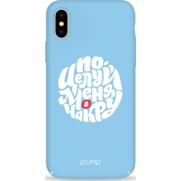 Купить Чехлы для телефонов, Pump Tender Touch Case чехол для iPhone X/XS Potseluy Menya v Chakru