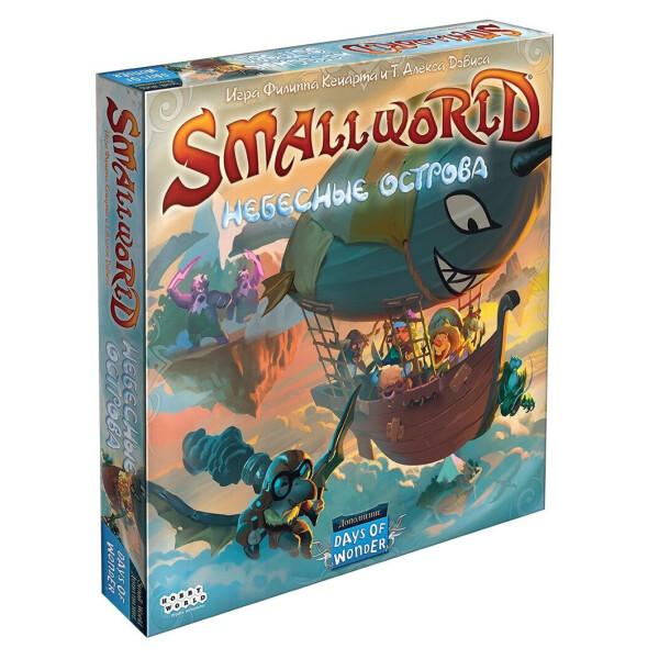 Купить Настольные игры, Настольная игра Small World: Небесные острова (Sky Islands), Hobby World
