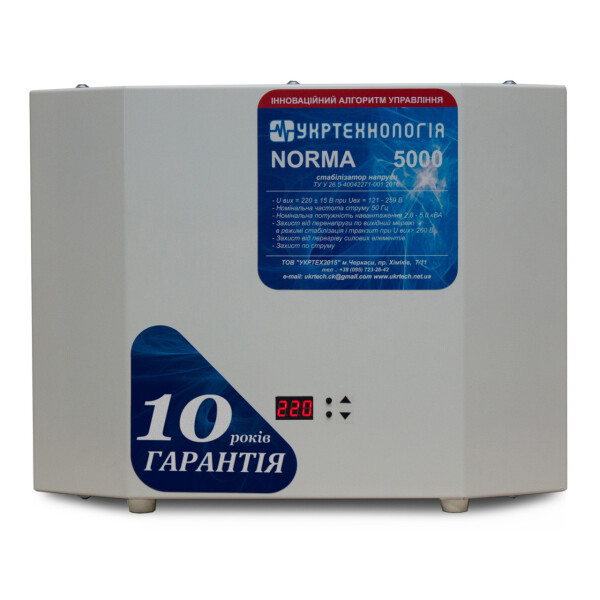 Купить Стабилизаторы напряжения, Стабилизатор напряжения Укртехнология Norma НСН-5000 (25А), Укртехнологія