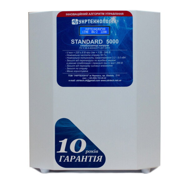Купить Стабилизаторы напряжения, Стабилизатор напряжения Укртехнология Standard НСН-5000 HV (25А), Укртехнологія