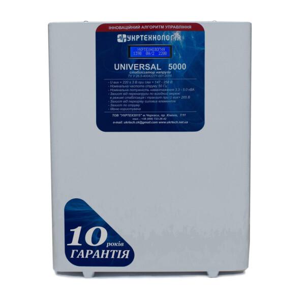 Купить Стабилизаторы напряжения, Стабилизатор напряжения Укртехнология Universal НСН-5000 HV (25А), Укртехнологія