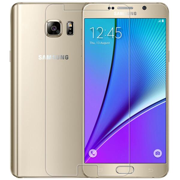 Купить Защитные стекла, Защитное стекло для SAMSUNG N920 Galaxy Note 5 (0.3 мм, 2.5D) (8809), U-Like
