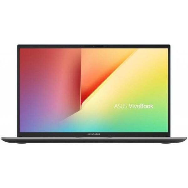 Купить Ноутбуки, Asus VivoBook S15 S531FA-BQ245 (90NB0LL2-M03790)