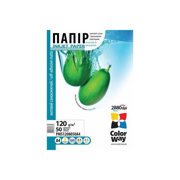 Купить Бумага ColorWay A4 (PMS1208050A4)