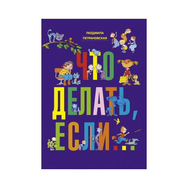 673d7229ddcce Модные вещи без примерок и подгонок за один вечер - купить в Киеве ...