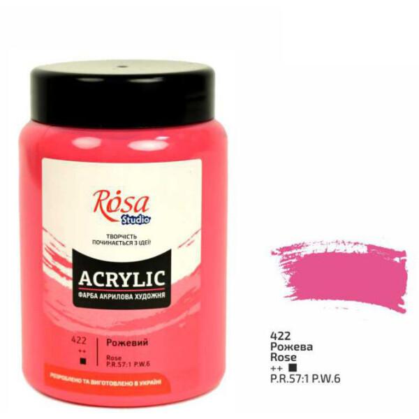 Купить Наборы для творчества и рукоделия, Краска акриловая матовая Rosa Studio Розовая (422) 400 мл (322419422)