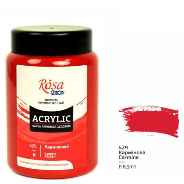 Купить Наборы для творчества и рукоделия, Краска акриловая матовая Rosa Studio Кармин (429) 400 мл (322419429)