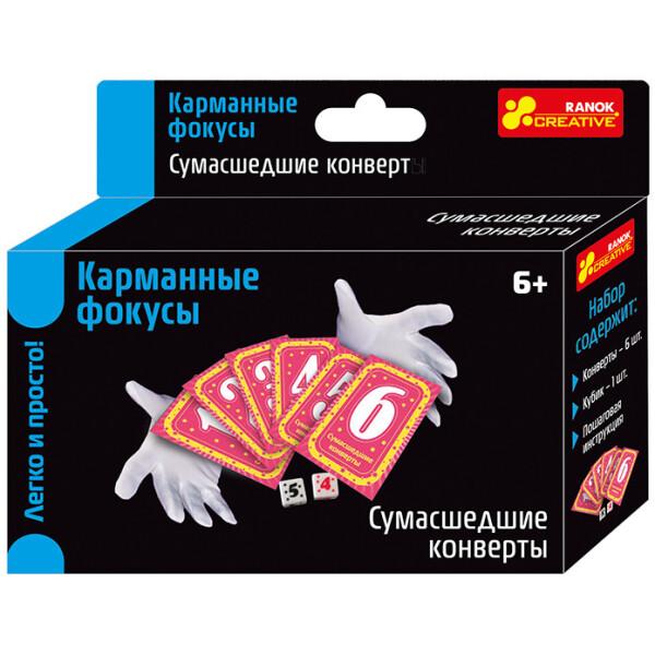 Купить Наборы для творчества и рукоделия, Фокусы Сумасшедшие конверты 12215006Р, Ranok-Creative