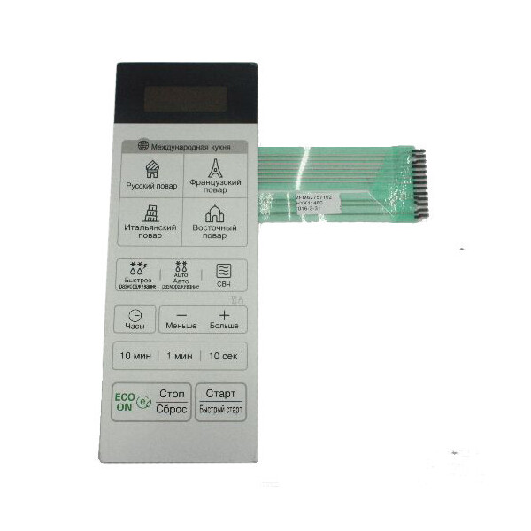 Купить Аксессуары к бытовой технике, Сенсорная панель для СВЧ печи LG MH6042D MFM62977002, Dompro