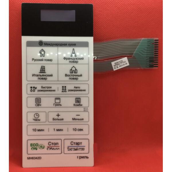 Купить Аксессуары к бытовой технике, Сенсорная панель управления для СВЧ печи LG MH6342D MFM62757301, Dompro
