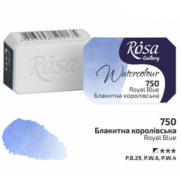 Наборы для творчества и рукоделия, Краска акварельная ROSA Gallery 2, 5 мл Королевская голубая (343750)  - купить со скидкой