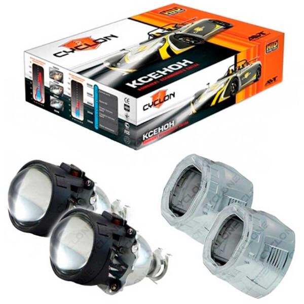 Билинзы, Биксеноновые линзы Cyclone BL-2.5 H1 Standart, S-1 LED A-1TW  - купить со скидкой