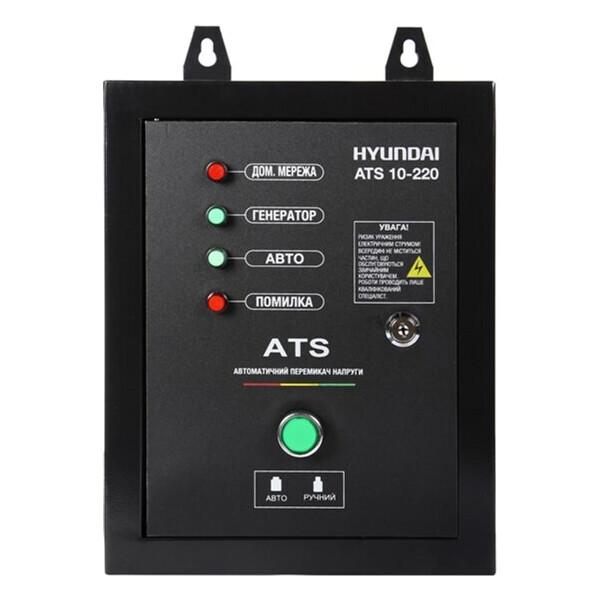 Блок управляющей электроники Hyundai ATS 10-220
