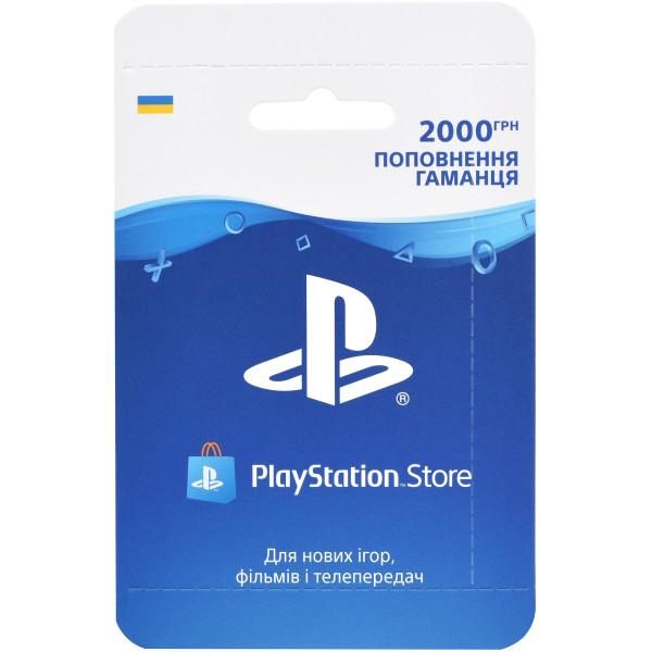 PlayStation / Пополнение бумажника PS Store (Карта оплаты 2000 грн.)