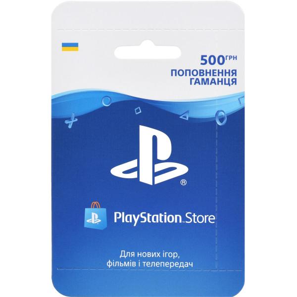 PlayStation / Пополнение бумажника PS Store (Карта оплаты 500 грн.)