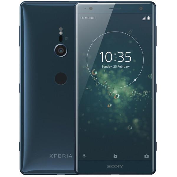 Купить Смартфоны и мобильные телефоны, Sony Xperia XZ2 (H8216) 4/64GB Deep Green