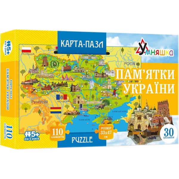 Купить Пазлы, Пазл Карта Украины 110 элементов, 30 достопримечательностей УМНЯШКА (КП-001), Умняшка