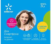 Онлайн лишение отверткой украинки фото 299-666