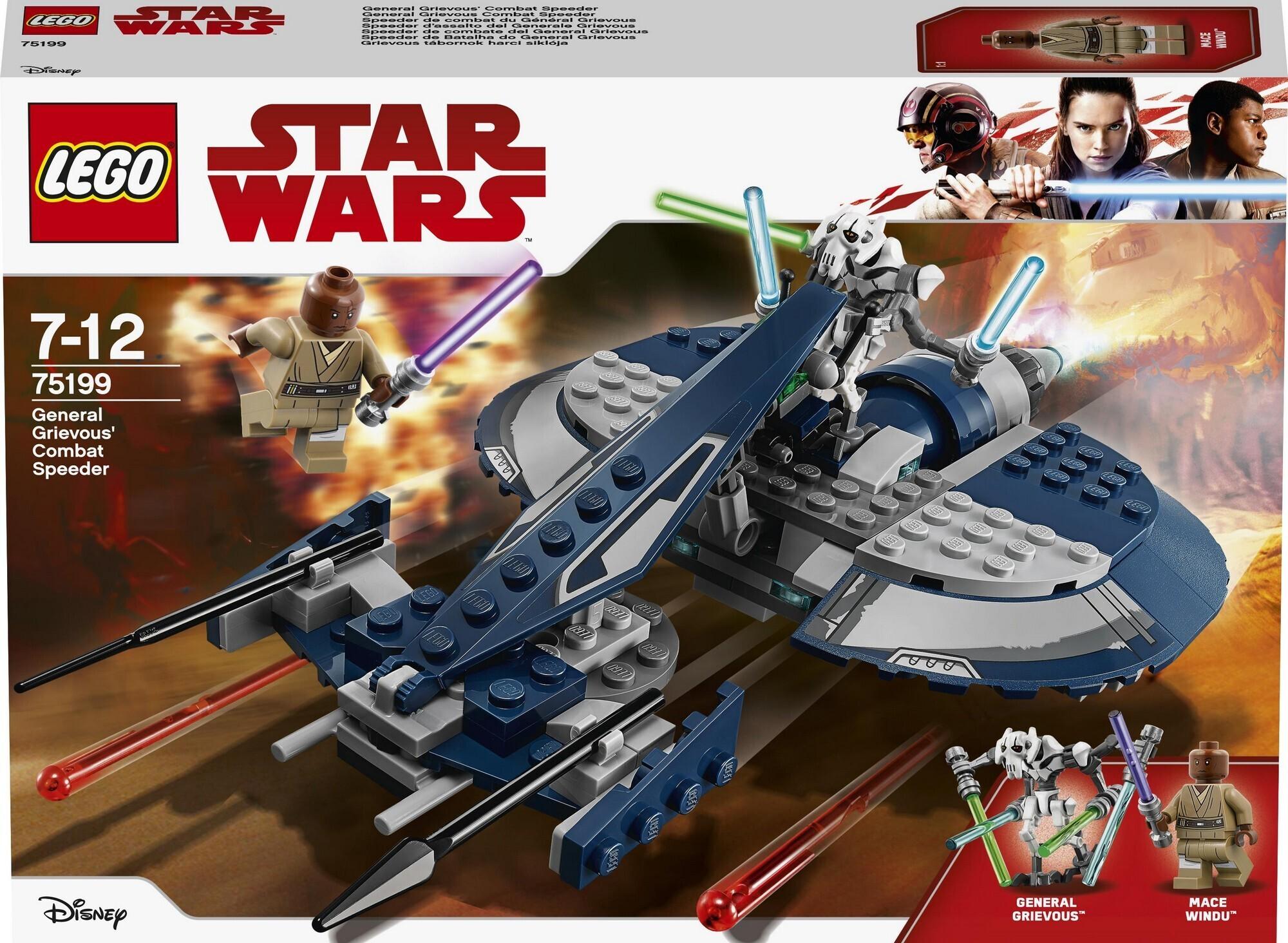 Лего звездные войны игра за гривуса актеры гарри поттер новости