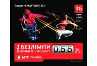 """Купить - стартовый пакет  МТС """"Смартфон 3G Український"""""""