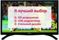 Купить - телевизор  Nomi LED-39U10 Black